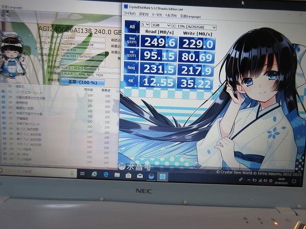 【最新Windows10☆超爆速SSD仕様】NEC LS550/D☆高性能CPU Core i5☆新品SSD240GB/メモリ4GB/Office2016/Wi-Fi/HDMI/ブルーレイ☆_画像5