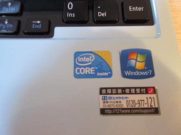 【最新Windows10☆超爆速SSD仕様】NEC LS550/D☆高性能CPU Core i5☆新品SSD240GB/メモリ4GB/Office2016/Wi-Fi/HDMI/ブルーレイ☆_画像9