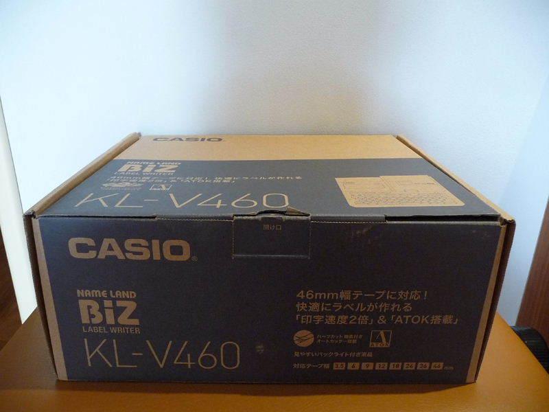 1円~未使用 新品 CASIO ラベルライター ネームランド ハイスペックモデル KL-V460 箱入 自宅保管品 ♪ ラベルプリンター ATOK搭載_画像2