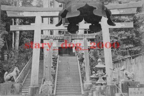 複製復刻 絵葉書/古写真 東京 王子稲荷神社 狛犬 鳥居 明治期 WA_131_画像1