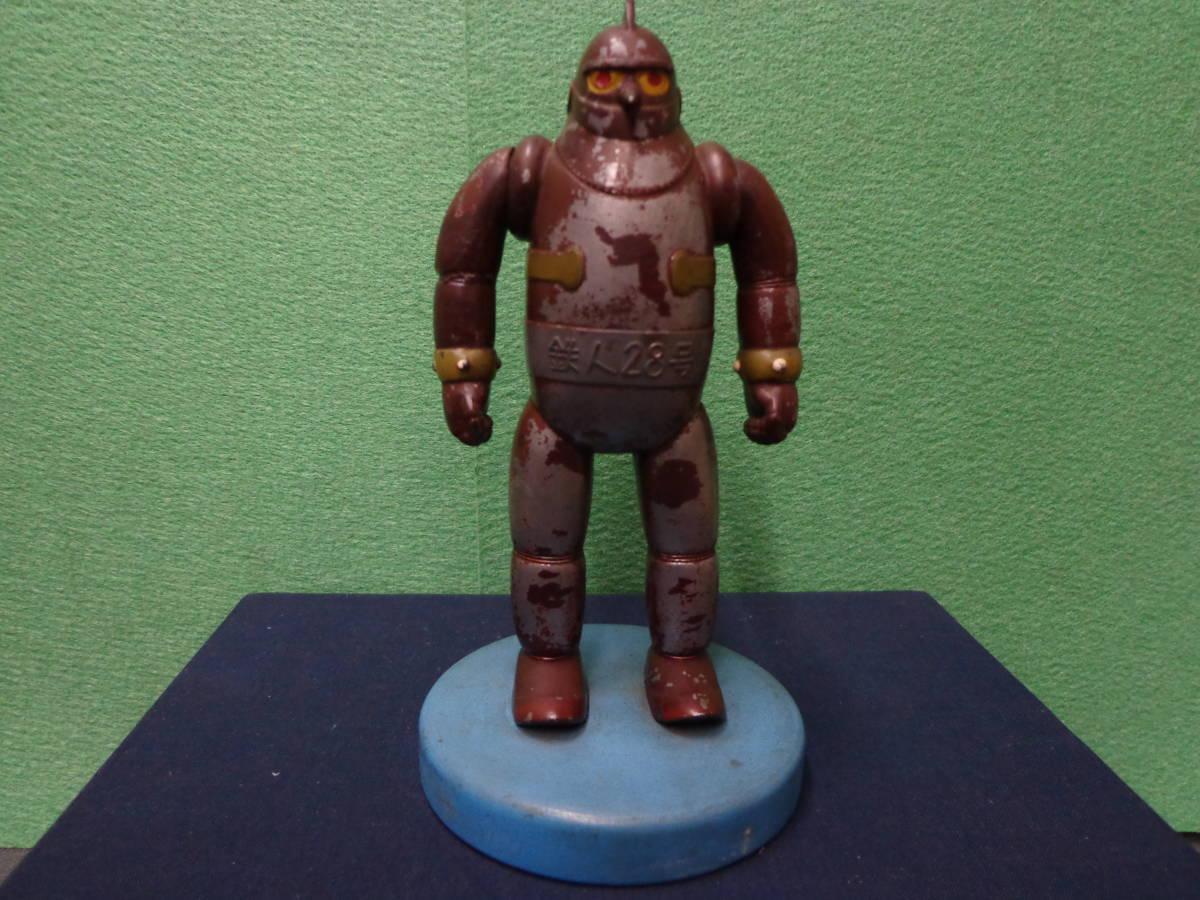 鉄人28号ダイキャスト製人形雑誌少年で販売された品(東京宣傳興業有限会社製作)