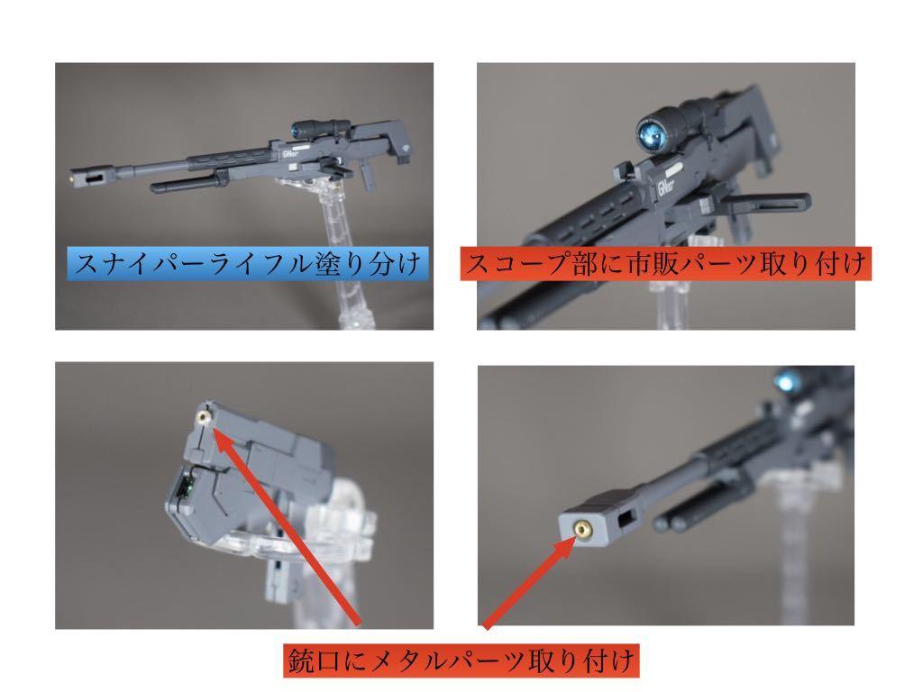 MG 1/100 ガンダムデュナメス 塗装 完成品 機動戦士ガンダムOO ガンプラ_画像8