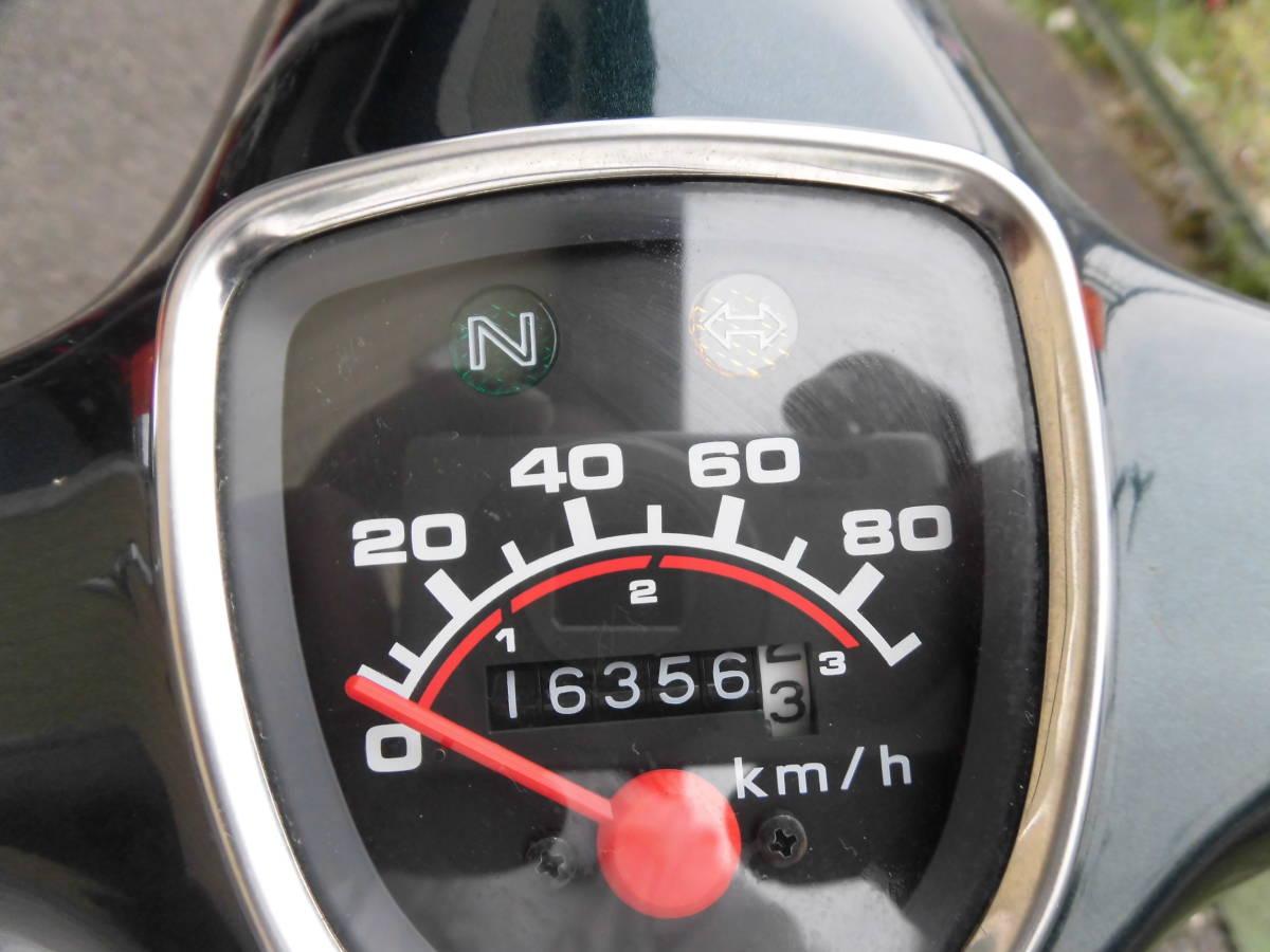 中古車 HONDA スーパーカブ90 最終型 D7 HA02 ビッグドラム タンデムシート付き HA02-280型_画像8