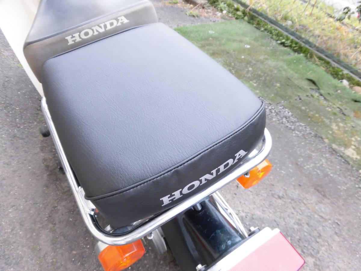 中古車 HONDA スーパーカブ90 最終型 D7 HA02 ビッグドラム タンデムシート付き HA02-280型_画像10