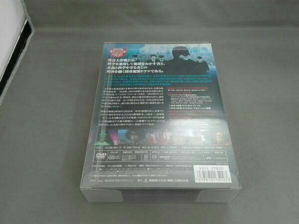 DVD 怪奇大作戦 DVD-BOX 下巻_画像2