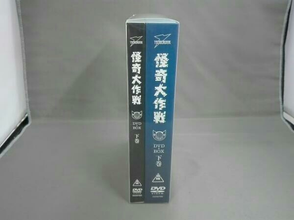DVD 怪奇大作戦 DVD-BOX 下巻_画像3