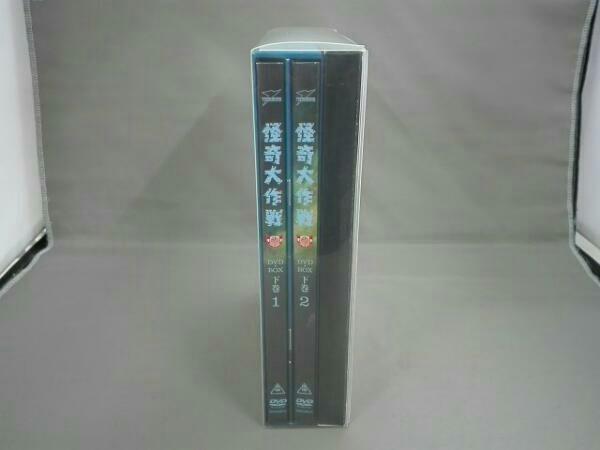 DVD 怪奇大作戦 DVD-BOX 下巻_画像4