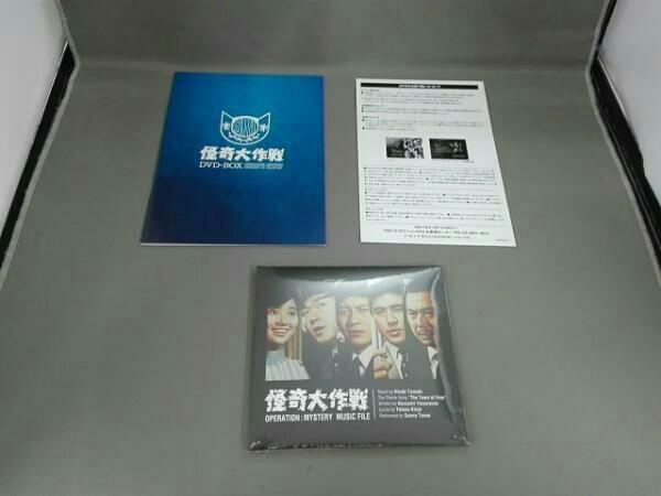 DVD 怪奇大作戦 DVD-BOX 下巻_画像6