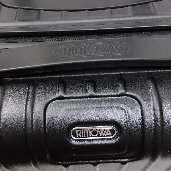 ○リモワ サルサ 美品 「810.52」 スーツケース ギャランティー有 35L 4輪 スーツケース 機内持ち込み可 B1-001_画像6