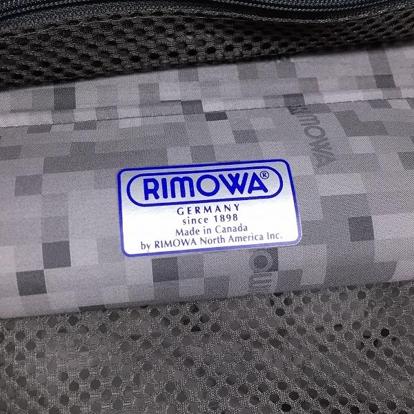 ○リモワ サルサ 美品 「810.52」 スーツケース ギャランティー有 35L 4輪 スーツケース 機内持ち込み可 B1-001_画像8