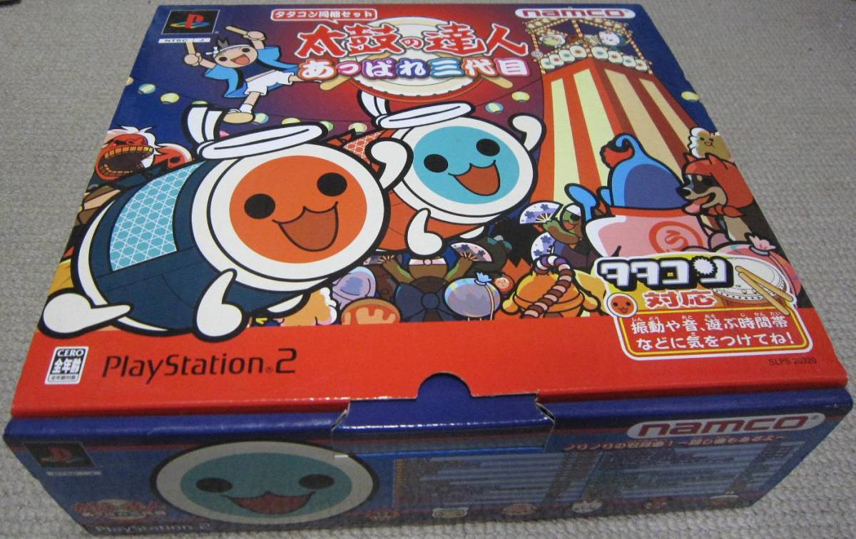 ★ ☆ PS2 Taiko Drum Master Appare 3rd Software Without Tatakon only ☆ ★