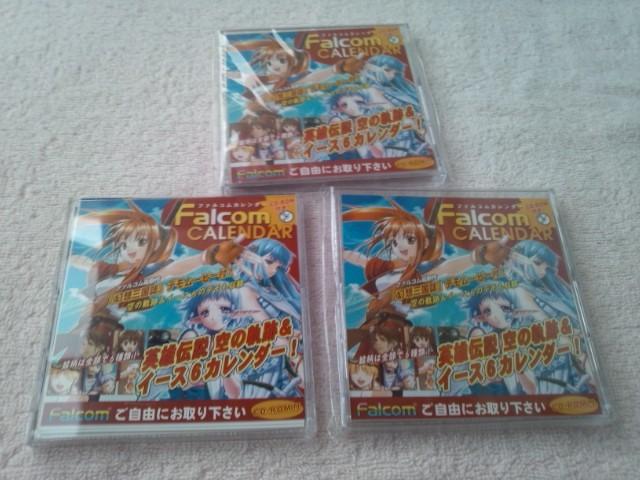(管理番号X0137)非売品 日本ファルコム販促用DemoCD 未開封品3個