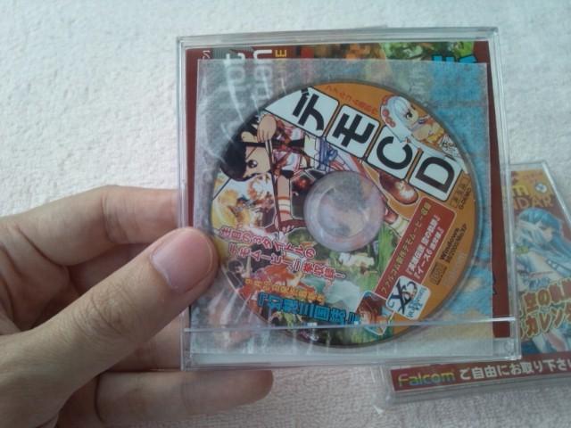 (管理番号X0137)非売品 日本ファルコム販促用DemoCD 未開封品3個_画像2