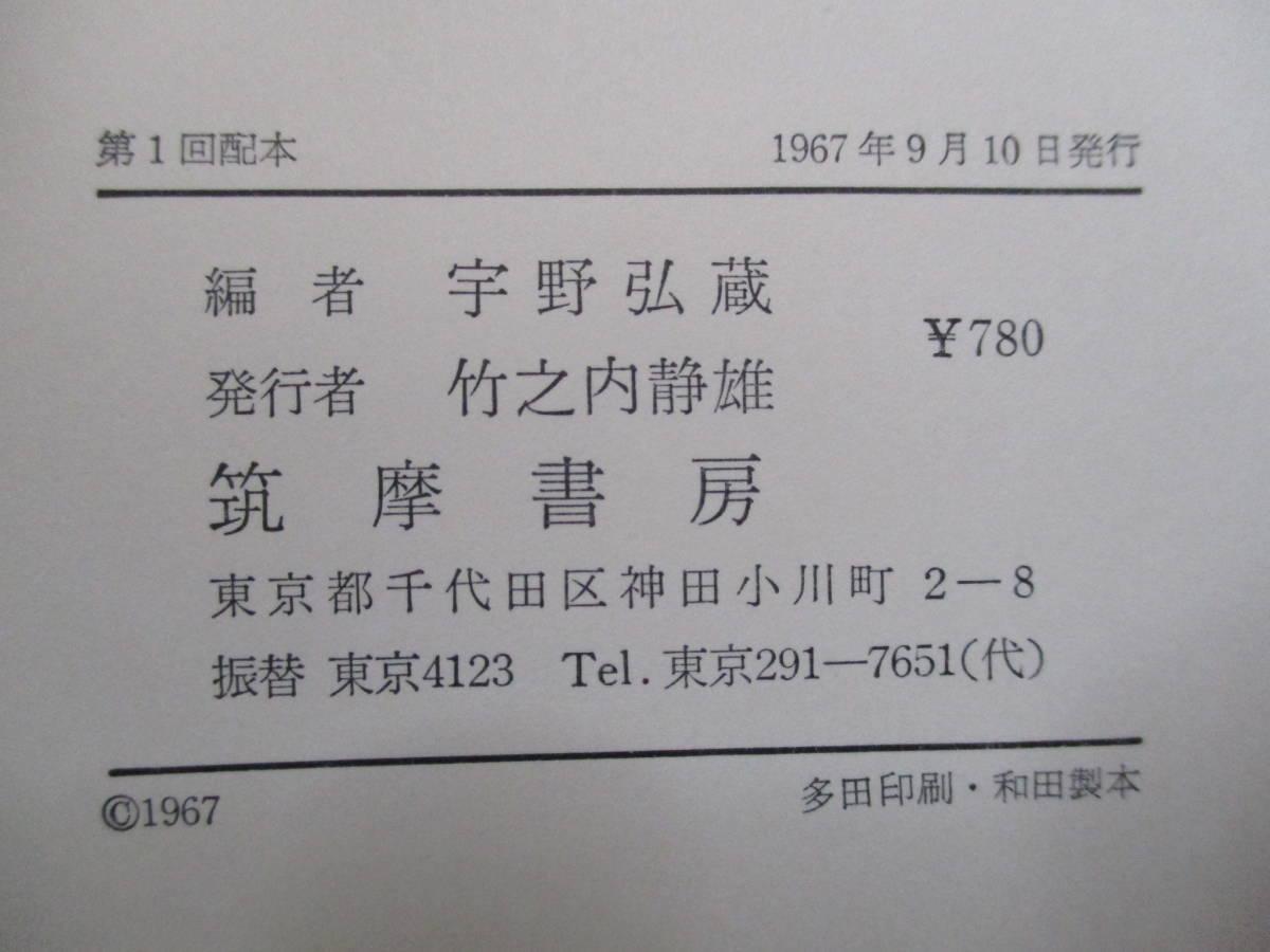 値下げ【31032601】宇野弘蔵編 資本論研究 全5巻/初版◆宇野弘蔵 編集
