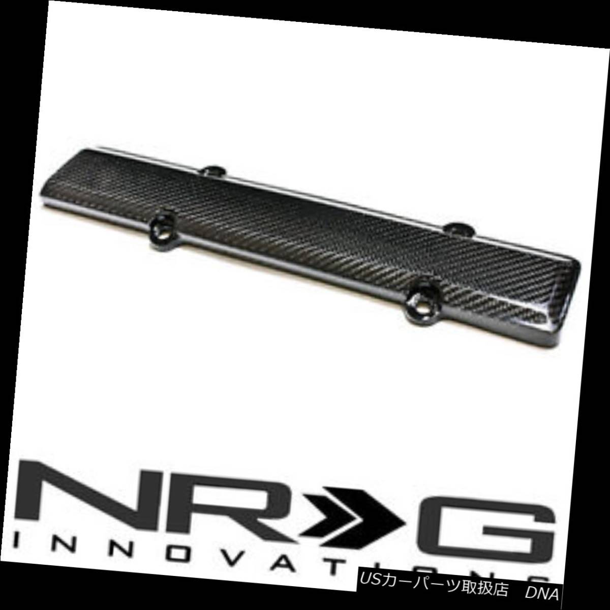 NRG Carbon Fiber Engine Spark Plug Cover B18 B16 B-Series EG EK DC2 Carbon 8