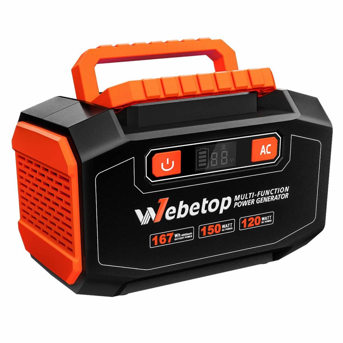 送料無料 Webetop ポータブル電源 167Wh 大容量 AC(150W) DC USB出力 QC3.0急速充電 家庭用蓄電池 充電方法三つ ソーラーパネル充電_画像1