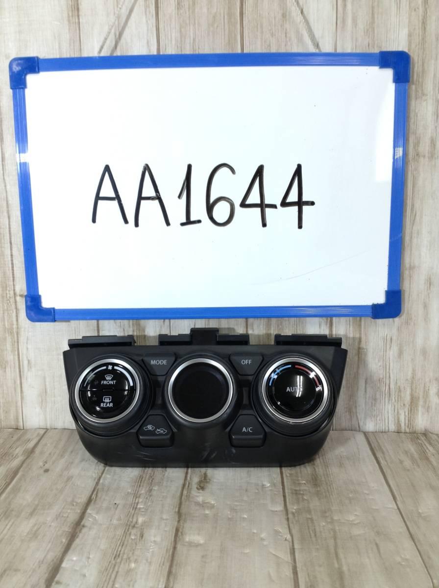 AA1644 ZD53S スズキ スイフト エアコンパネル エアコンスイッチ インパネ 内装パネル_画像1