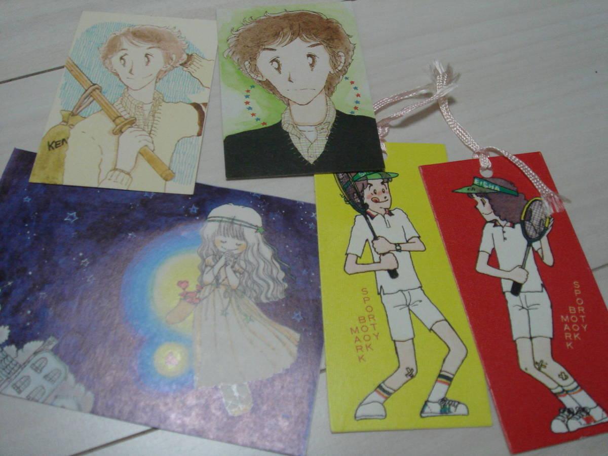 【ジャンク】集英社 陸奥A子傑作集1~4+リボン付録_画像6