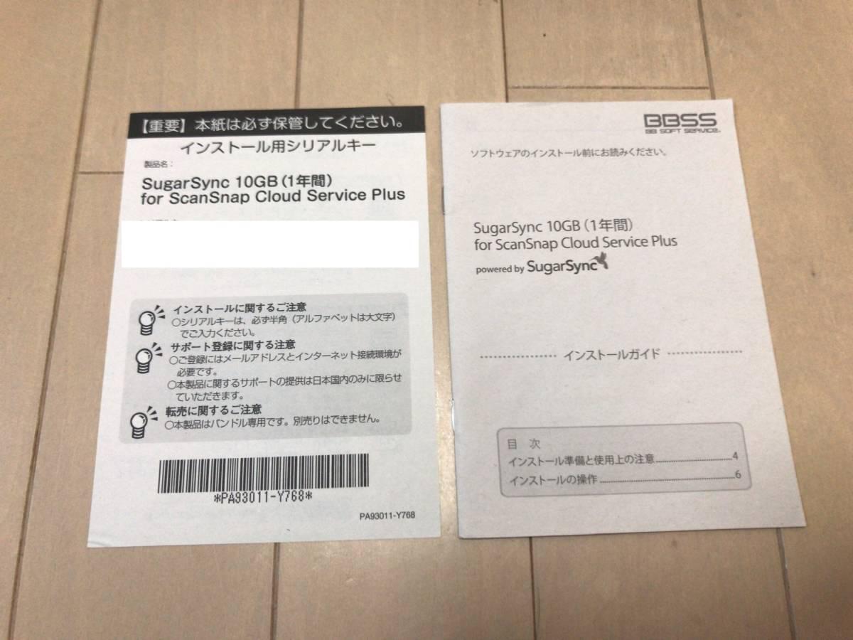 富士通 PFU scansnap s1100 総スキャン枚数 1843枚 スキャン枚数少ない美品 1円スタート _画像4