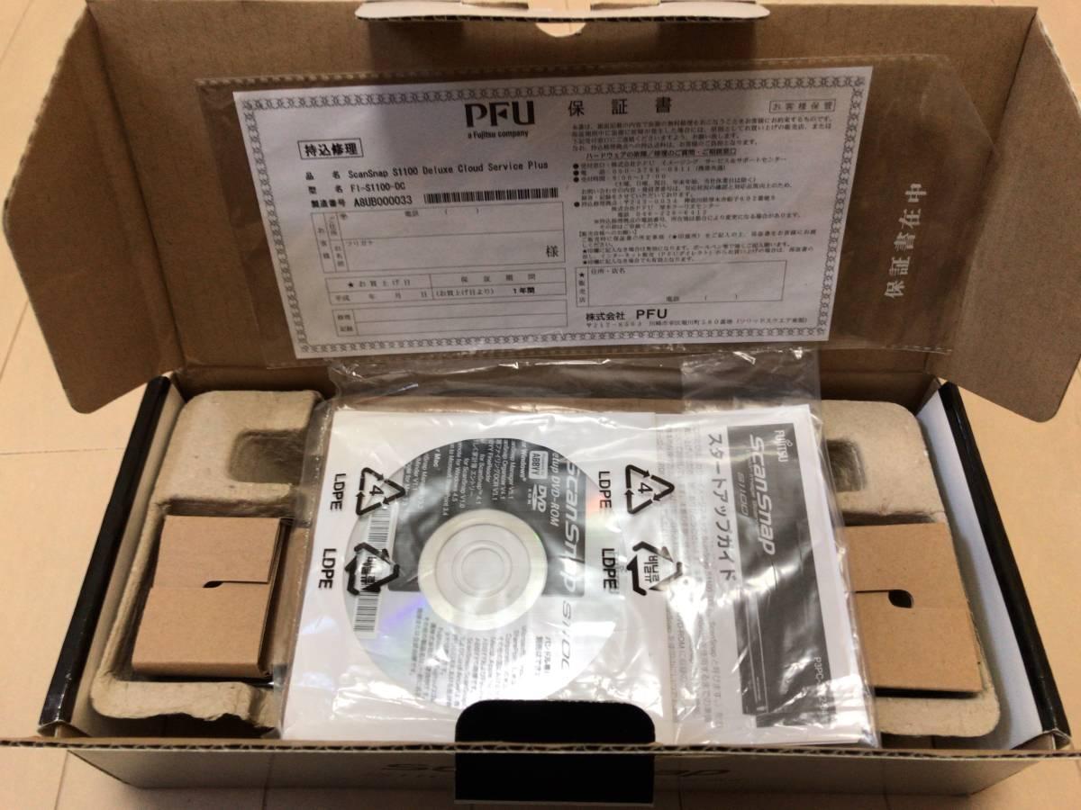 富士通 PFU scansnap s1100 総スキャン枚数 1843枚 スキャン枚数少ない美品 1円スタート _画像8