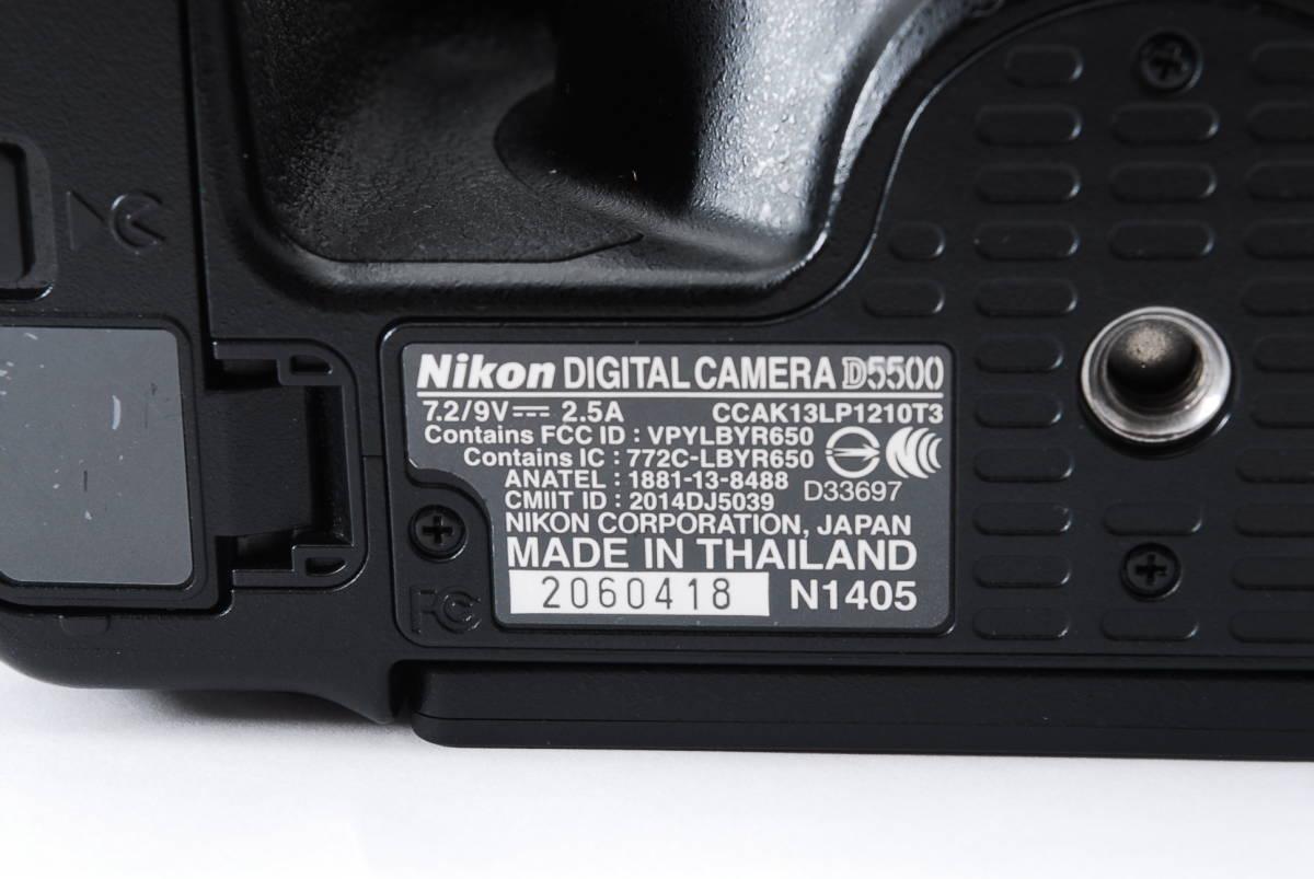 【動作確認済/超美品】 ニコン Nikon D5500 ボディ 三脚 収納バック MT0213_画像10