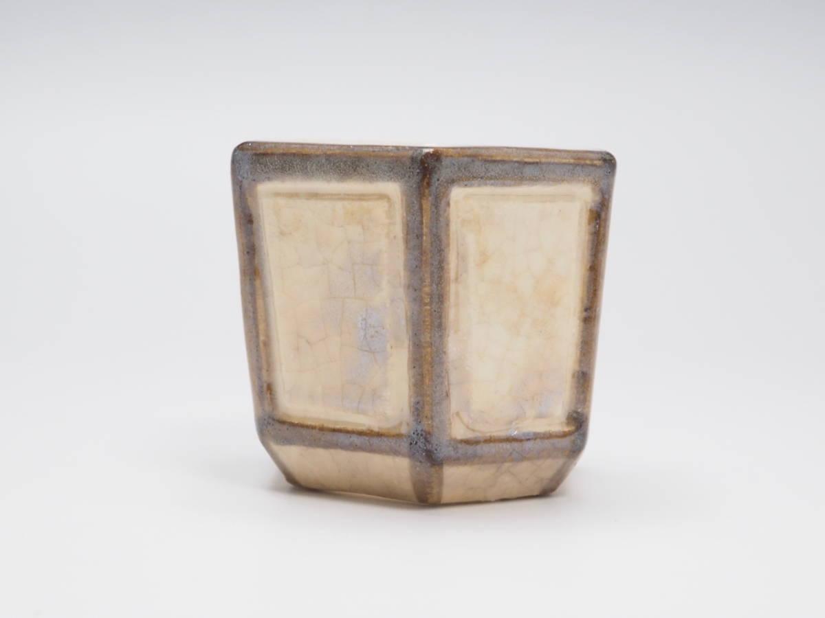 Y0A0031 【 時代物 雪洞蓋置 高4.9cm 無傷 陶印有り 】 検) 茶道具 ふた置き 蓋置き 陶器 陶芸 古い 古玩 古美術 吉向焼 楽焼き p03_画像7