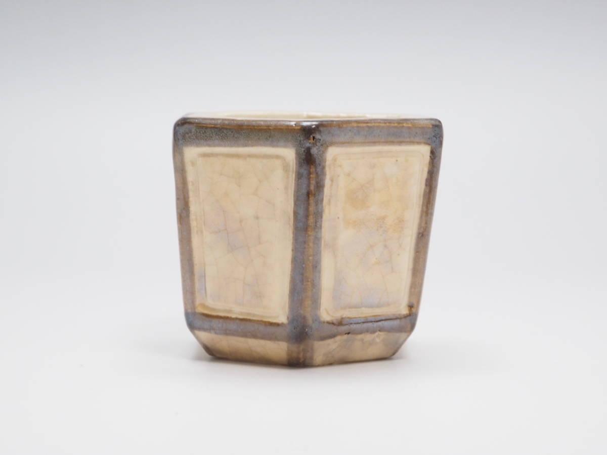 Y0A0031 【 時代物 雪洞蓋置 高4.9cm 無傷 陶印有り 】 検) 茶道具 ふた置き 蓋置き 陶器 陶芸 古い 古玩 古美術 吉向焼 楽焼き p03_画像5