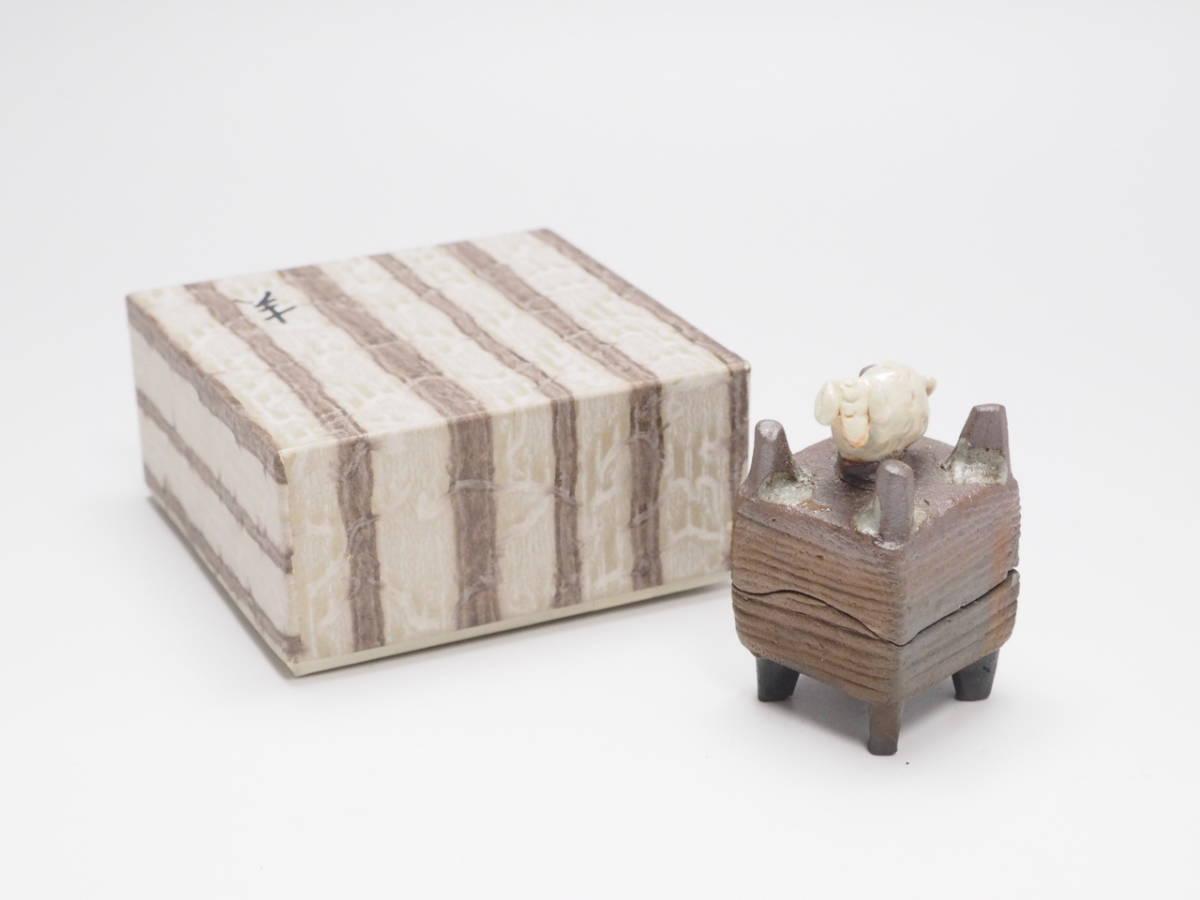 Z0A0001 【 尋牛 造 干支 未 香合 高5.6cm 紙箱付 難有り 】 検) 茶道具 陶印有り 香蓋 合子 羊 可愛い 陶器 陶芸 香道具 茶器 p02_画像1