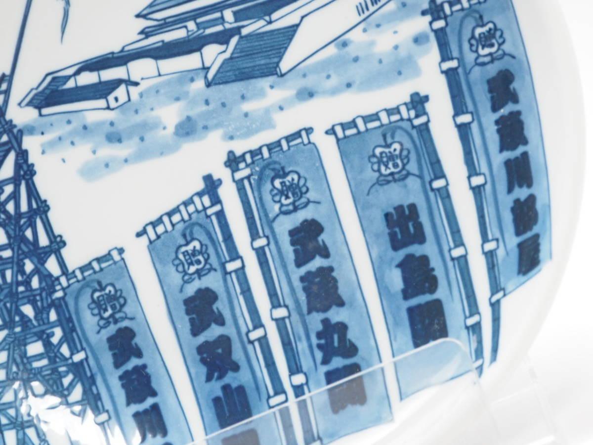 Z0B0103 【 三峰 作 染付 大相撲文 大皿 直22.8cm 紙箱付 】 検) 和食器 皿 盛皿 盛り皿 盛り器 盛器 菓子器 飾り皿 飾皿 在銘 p02_画像2