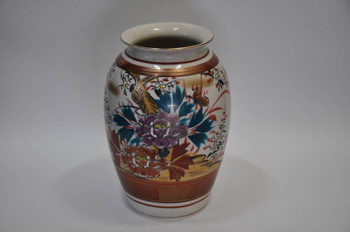 九谷焼 九谷陶正作 本金縁取花文花瓶 直しありの為格安出品いたします!_画像8
