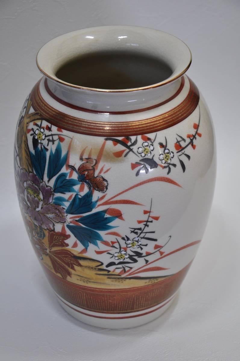 九谷焼 九谷陶正作 本金縁取花文花瓶 直しありの為格安出品いたします!_画像5