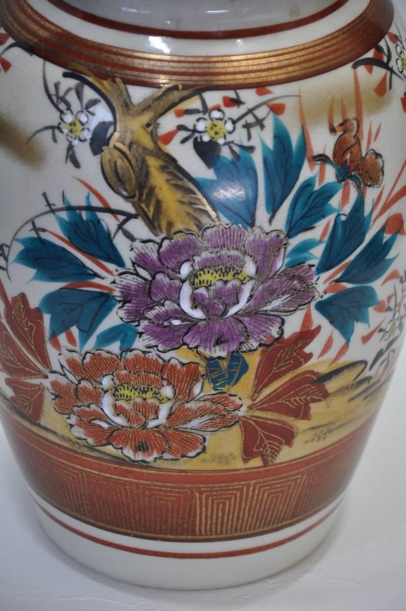 九谷焼 九谷陶正作 本金縁取花文花瓶 直しありの為格安出品いたします!_画像2