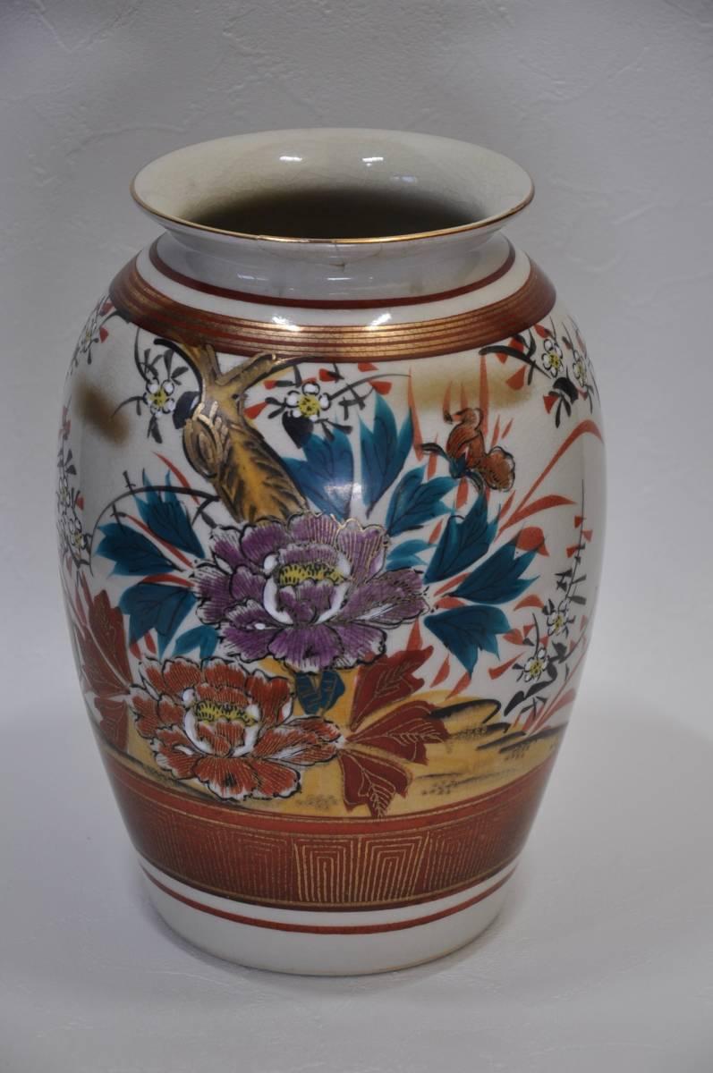 九谷焼 九谷陶正作 本金縁取花文花瓶 直しありの為格安出品いたします!_九谷陶正格安出品です