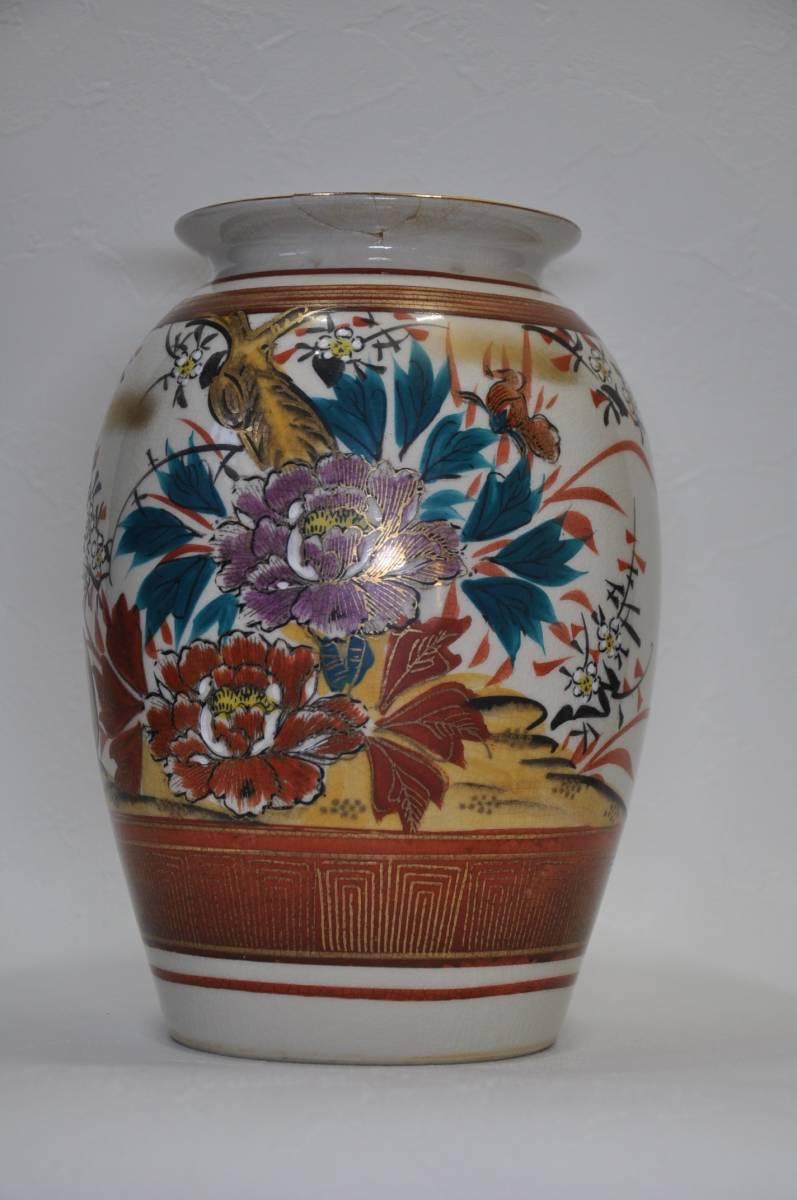 九谷焼 九谷陶正作 本金縁取花文花瓶 直しありの為格安出品いたします!_画像3