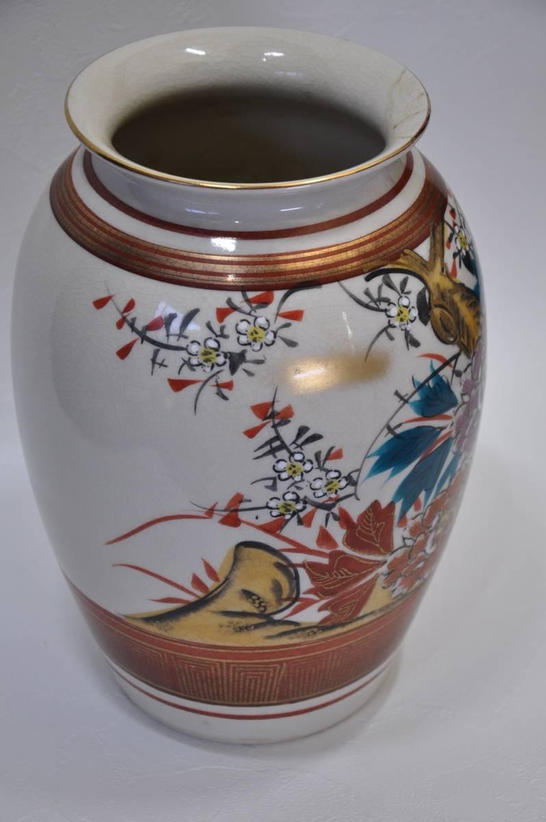 九谷焼 九谷陶正作 本金縁取花文花瓶 直しありの為格安出品いたします!_画像4