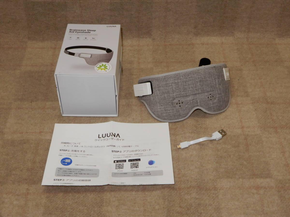 LUUNA Roo na Smart eye mask   wave xAI hell s Tec wearable