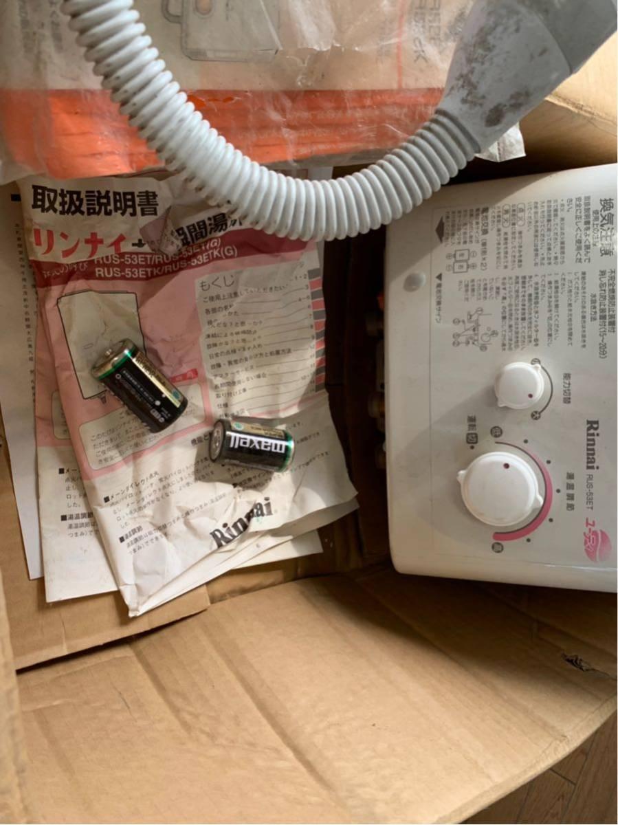 未使用 リンナイ ガス瞬間湯沸器 RUS-53ET 都市ガス12A13A 送料無料_画像2
