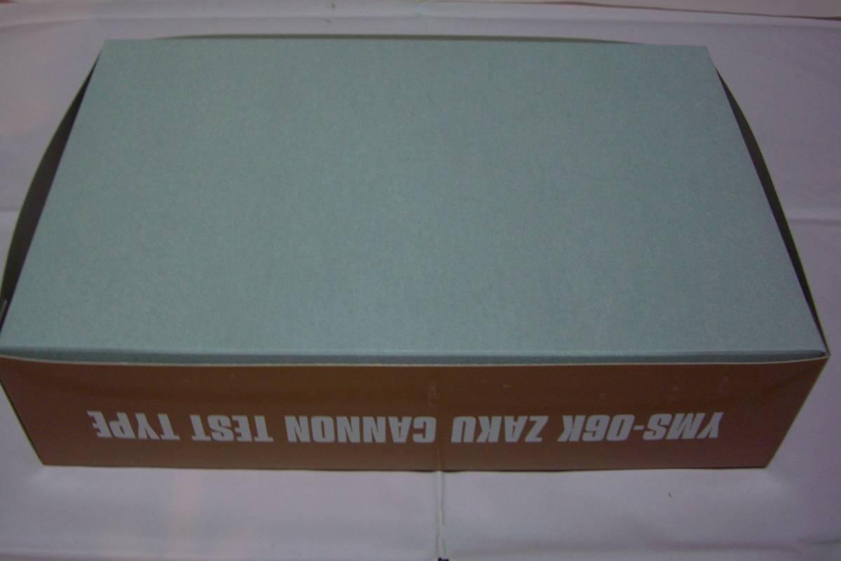 プレミアムバンダイ HG 1/144 ザクキャノン テストタイプ+旧キットザクキャノン_画像3