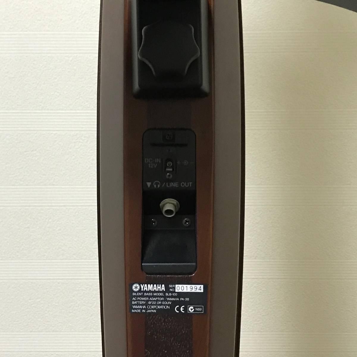 動作品 YAMAHA サイレントベース SLB-100 & 専用ソフトケース BSC1 & 専用スタンド BST1 & 専用ひざ当て BKS1 オプション多数_画像6