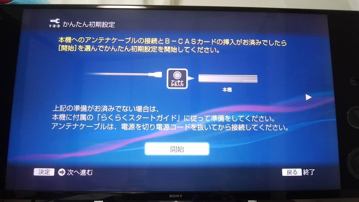 中古動作品 SONY製 2番組同時録画 BDレコーダー BDZ-EW1100 送料無料_画像1