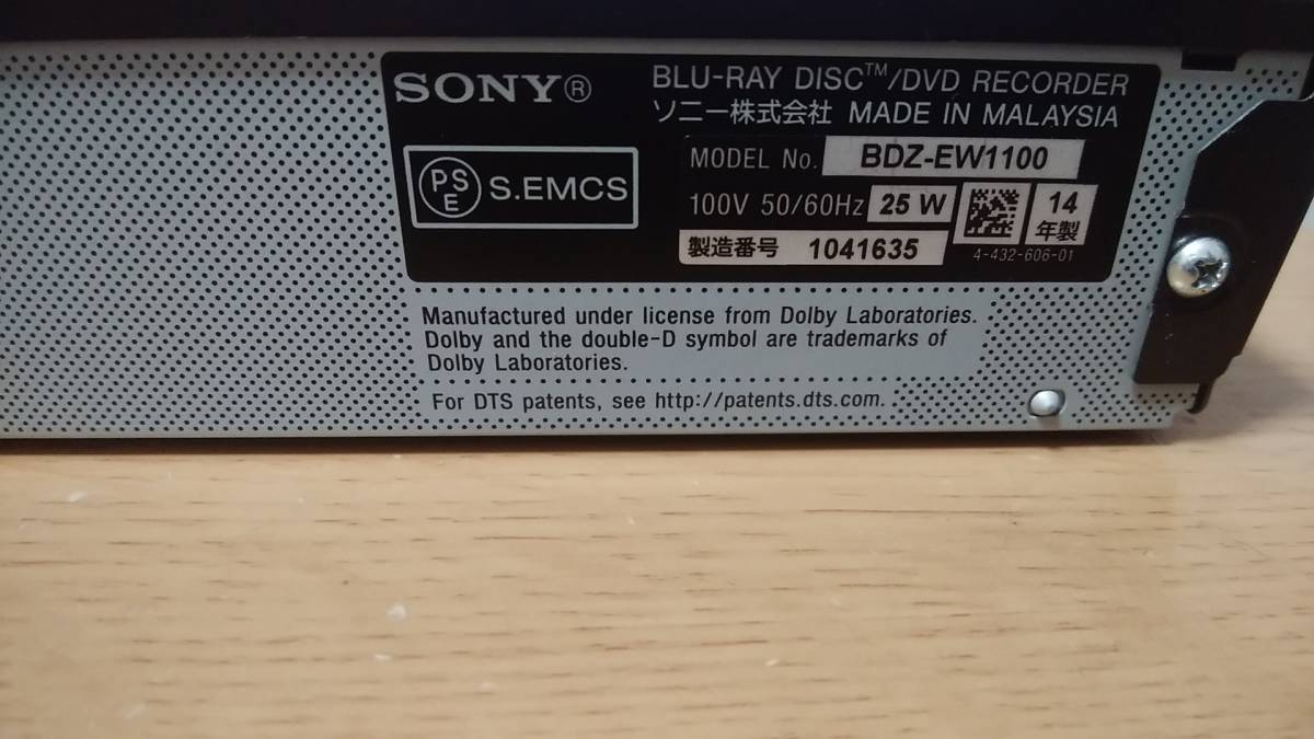 中古動作品 SONY製 2番組同時録画 BDレコーダー BDZ-EW1100 送料無料_画像2