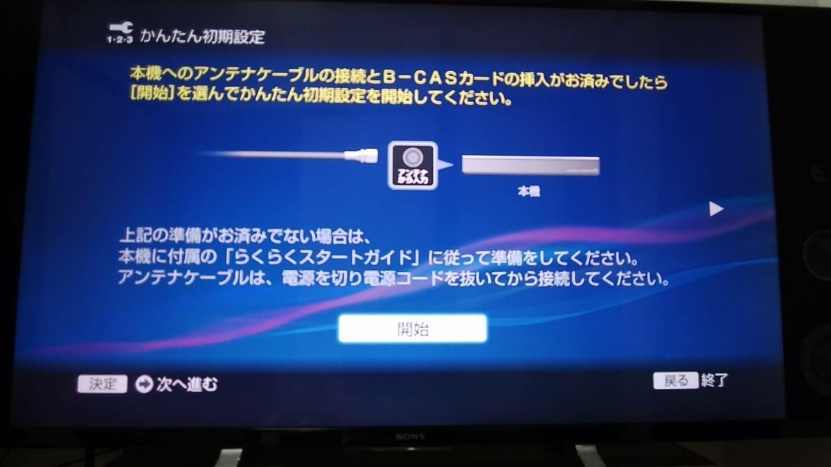 中古動作品 SONY製 3番組同時録画 BDレコーダー BDZ-ET1100 送料無料 管理コード「65485