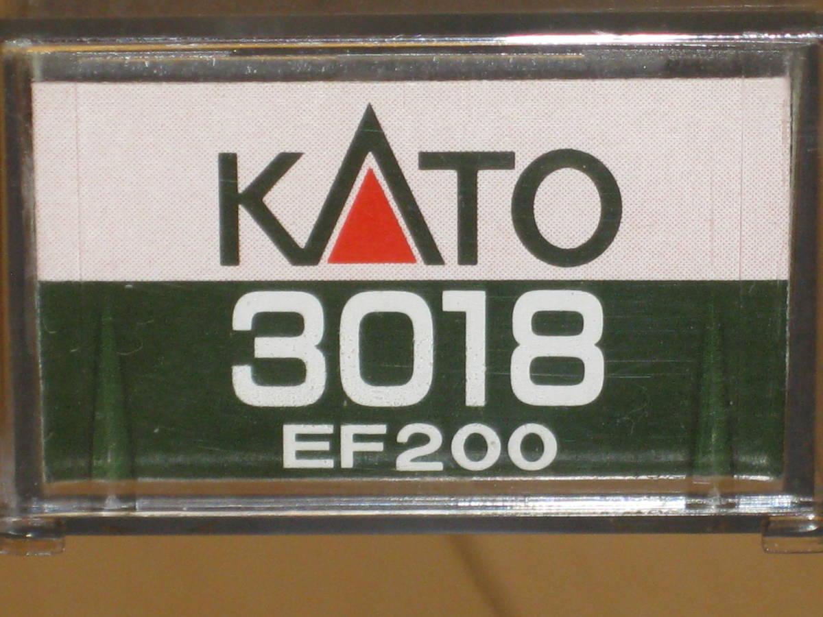 1) Nゲージ カトー 3018 EF200 電気機関車 シングルアームパンタ 動作確認済。美品。_画像10