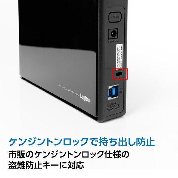 新品 ロジテック ■外付けHDD 3TB ハードウェア暗号化ハードディスク セキュリティー Mac用 WD Red搭載 USB3.1(Gen1) ■LHD-EN30U3BSMR_画像6