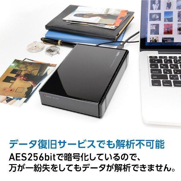 新品 ロジテック ■外付けHDD 3TB ハードウェア暗号化ハードディスク セキュリティー Mac用 WD Red搭載 USB3.1(Gen1) ■LHD-EN30U3BSMR_画像4