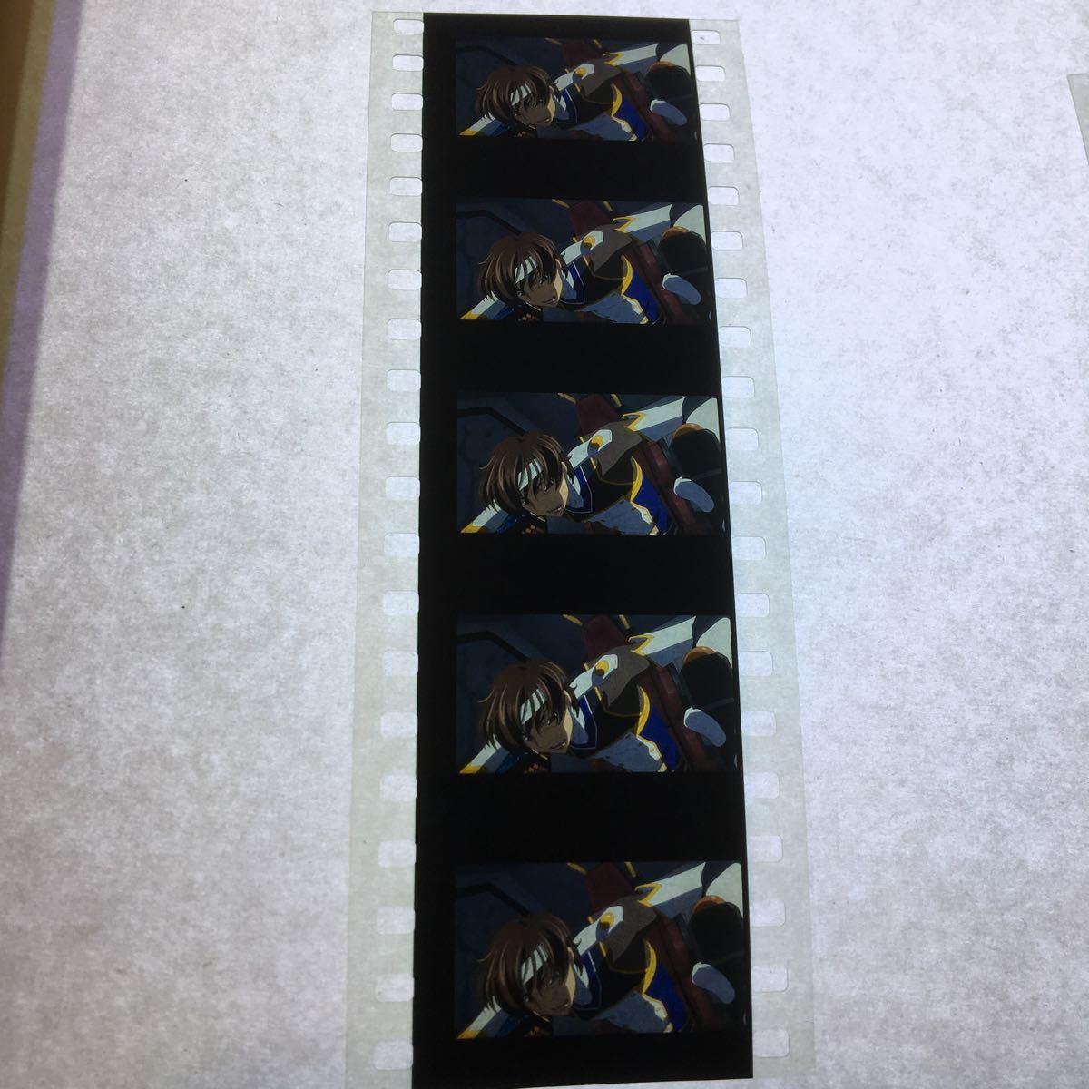 コードギアス 復活のルルーシュ 6週目 来場者 特典 入場者 トリプル生コマフィルム 送料無料 即日発送 1円スタート 最落なし スザク 3