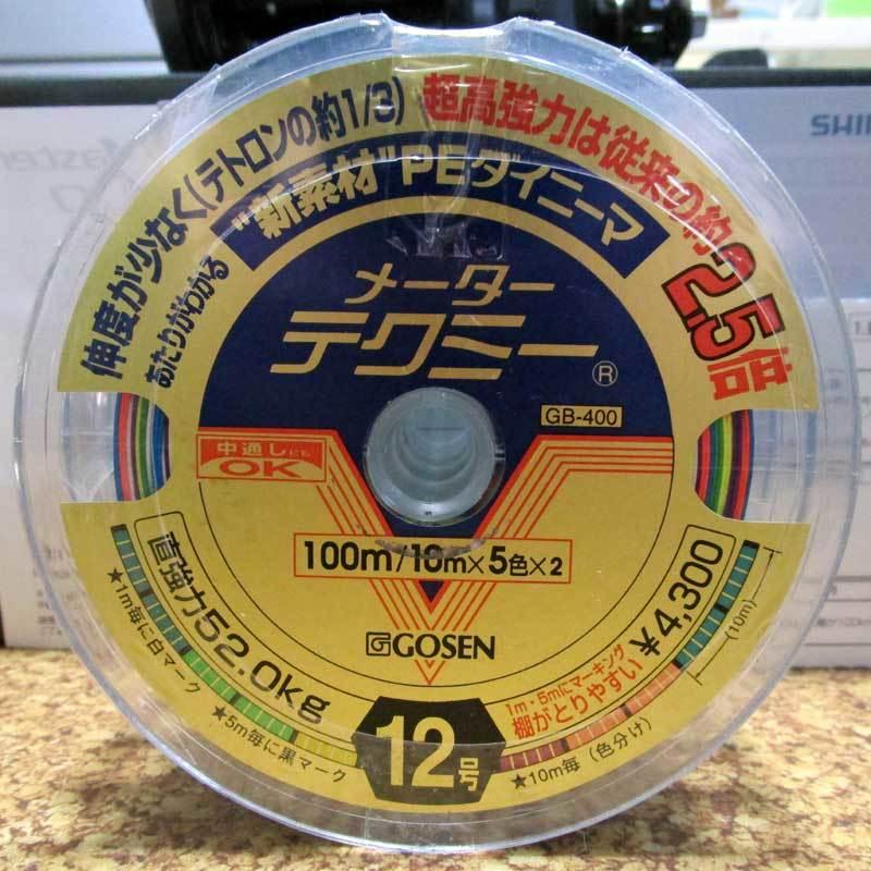 ★新品 未使用 PE400m付★ シマノフォースマスター6000 121,176円相当_画像8