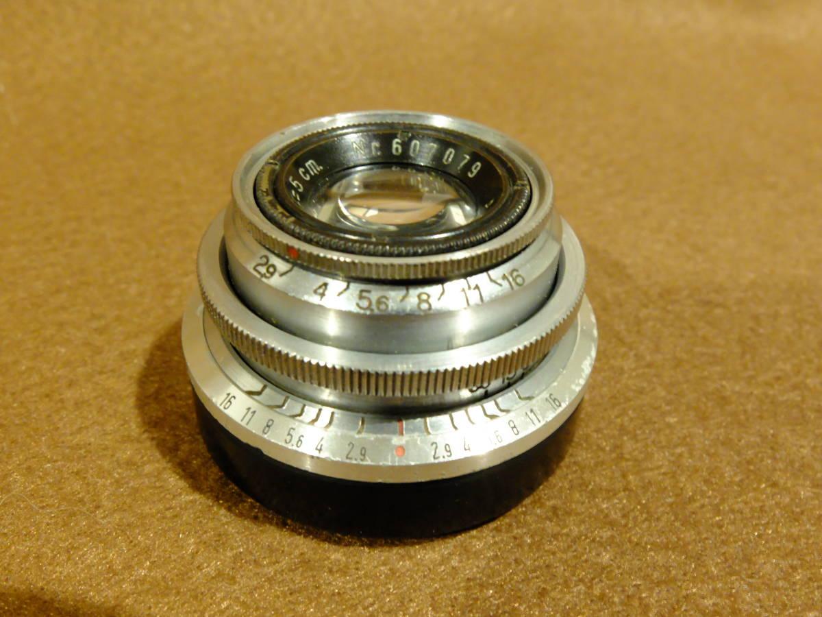 【稀少/ジャンク】E.ルートヴィッヒ ヴィクター50mm f2.9 後期型 (M42マウント) / E.LUDWIG Victar 50mm f2.9 (M42mount)拍賣
