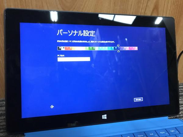 ☆ A212 Microsoft Windows Surface RT 初期化済み ウィンドウズ サーフェス 着脱式タブレット _画像3