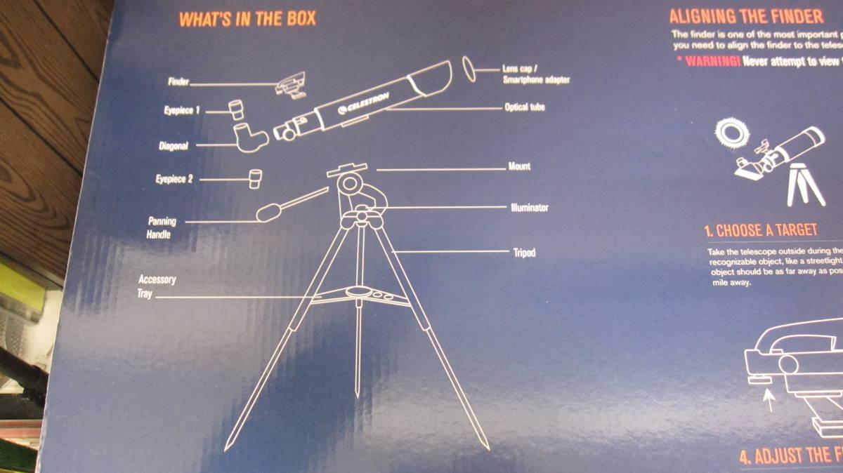 Celestron セレストロン インスパイア 80AZ 天体望遠鏡 外箱ダメージ有 未使用品_画像5